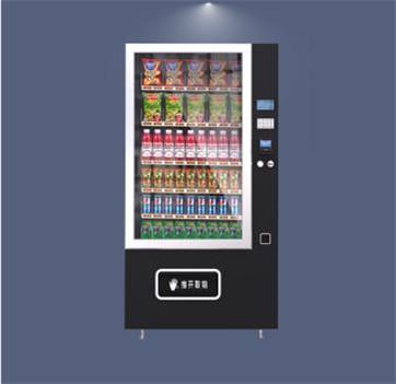 食品饮料综合自动售货机